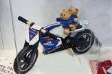 Kiddi bike gsxr
